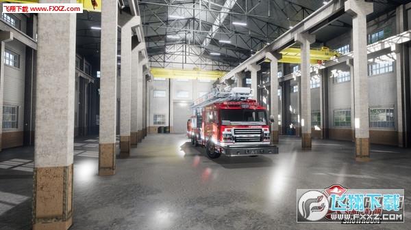 消防模拟器截图4