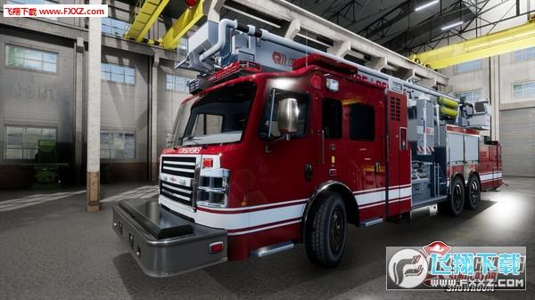 消防模拟器截图5