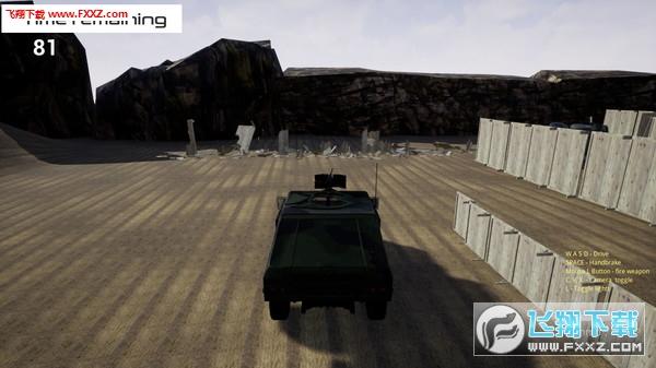 生存驾驶2:重型车辆截图1