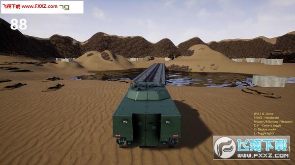 生存驾驶2:重型车辆截图2