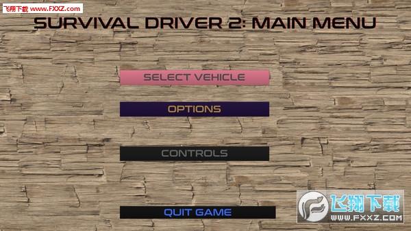 生存驾驶2:重型车辆截图3