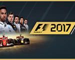 F1 2017中文版