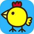 快乐小鸡下蛋v1.1.0