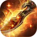 热血世界果盘版 3.4
