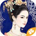 进击的宫斗无限鲜花版 v1.0.3