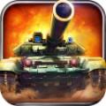 钢铁巨炮官方版 1.1.9