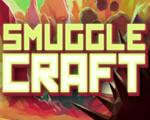 走私飞船(SmuggleCraft)中文版