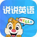 英语跟读训练app 1.0