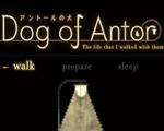 安托尔的狗(Dog of Antor)中文版