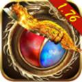 海蛇传奇速升版 1.4.3