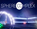球形复合体(Sphere Complex)破解版