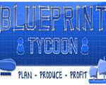 Blueprint Tycoon破解版