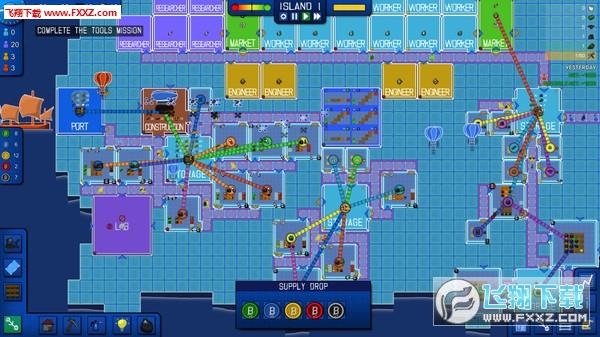 Blueprint Tycoon截图1