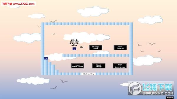 盒子迷宫(Box Maze)截图0