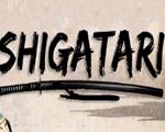 Shigatari破解版