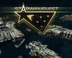 星程舰队(Starway Fleet)破解版