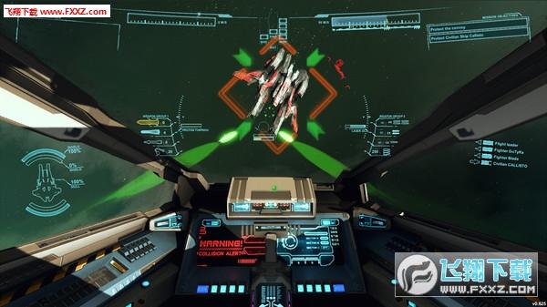 星程舰队(Starway Fleet)截图0