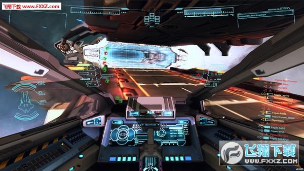 星程舰队(Starway Fleet)截图1