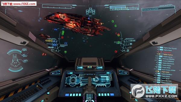星程舰队(Starway Fleet)截图3