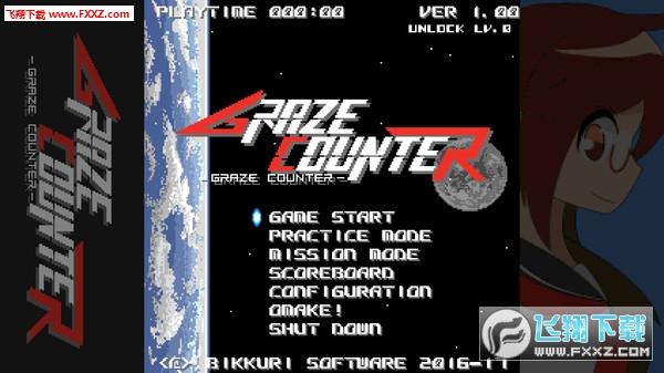 反击战机(Graze Counter)截图4