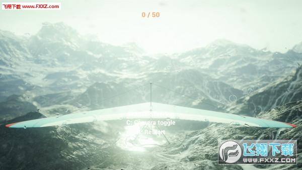 Deltaplan Simulator截图3