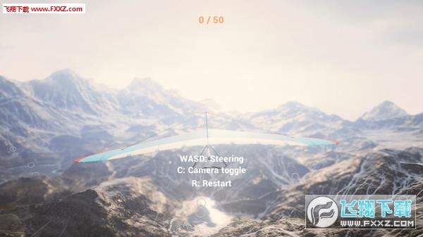 Deltaplan Simulator截图6