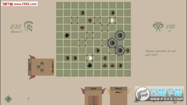 Minos Strategos截图1