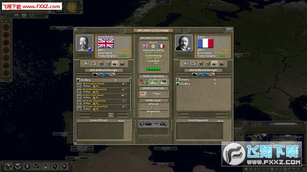 最高统治者大战截图1