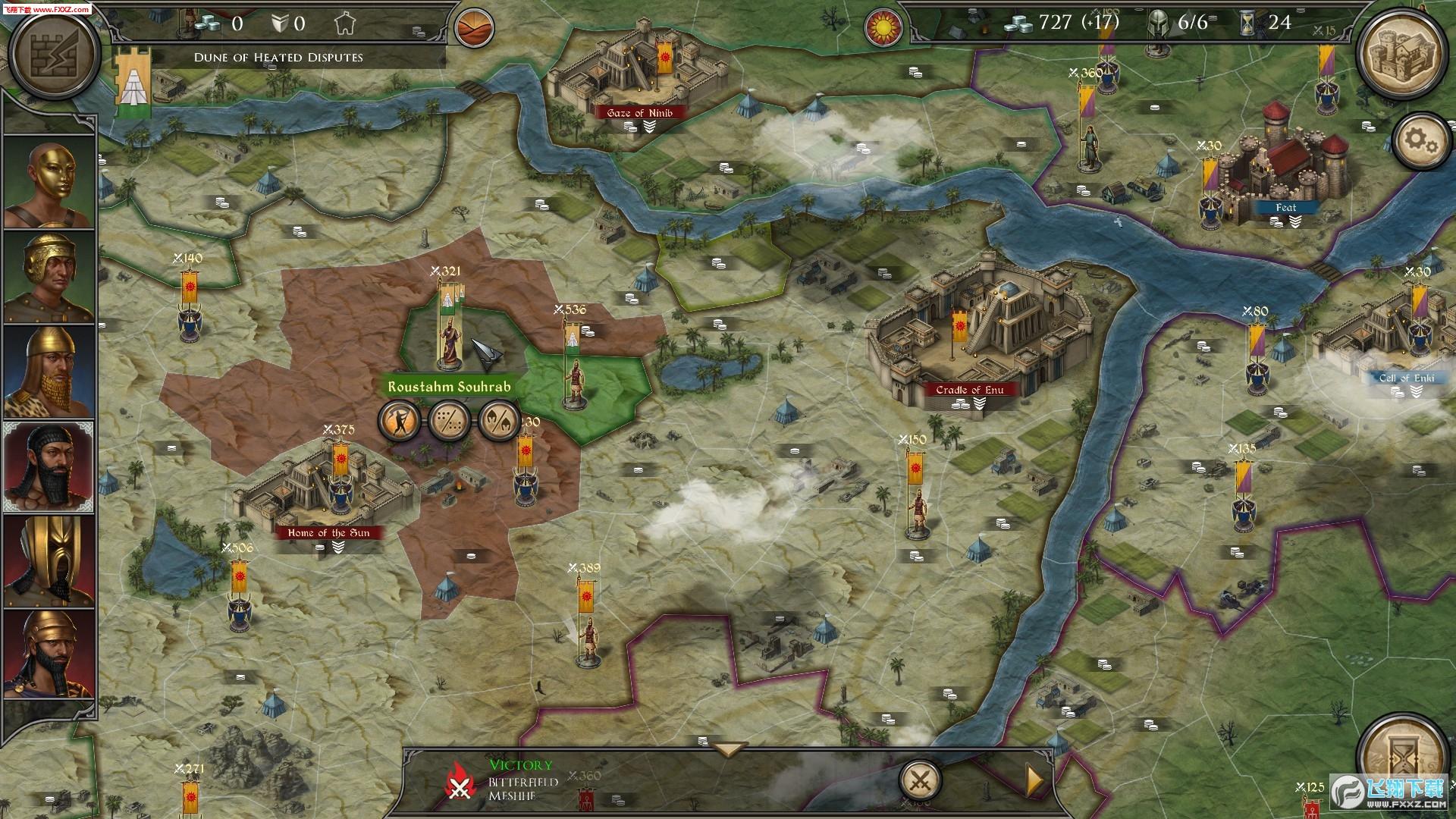 战略与战术:黑暗时代截图5