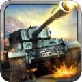 开炮吧坦克ios手游官方版 v1.0