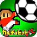 欢乐足球A中文汉化版v1.2.4