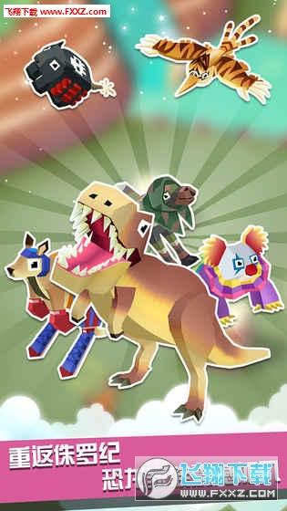 疯狂动物园侏罗纪无限金币版