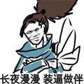 善岛生存2.3.2正式版(附攻略玩法秘籍)