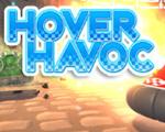 悬停浩劫(Hover Havoc)中文版