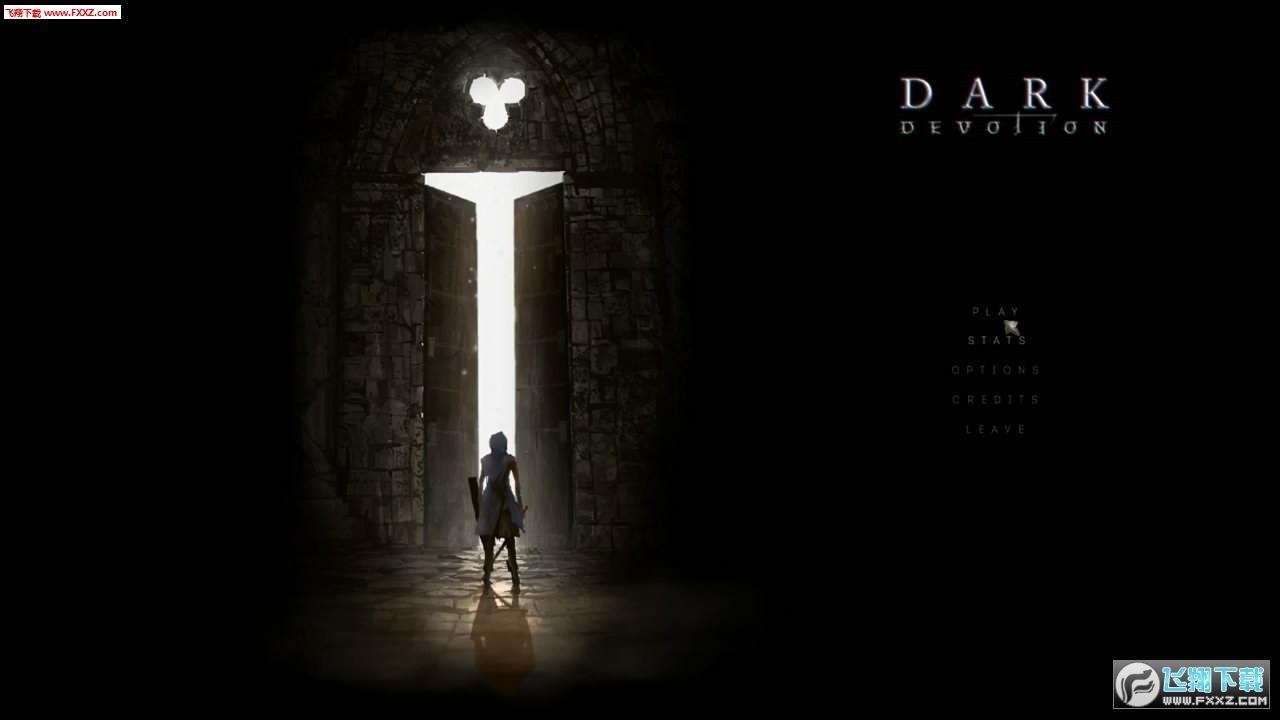 黑暗献祭截图0