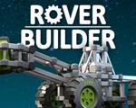 流浪建造者(Rover Builder)中文版
