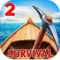 海洋生存3D2中文版v1.0
