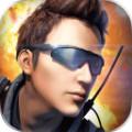 抢滩登陆3D破解最新版 1.1.9.130