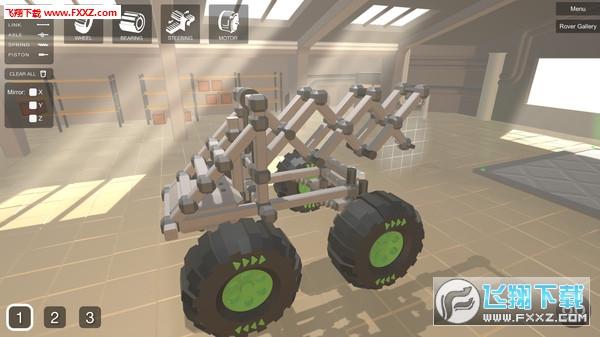 Rover Builder截图4