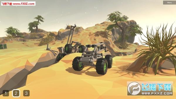 Rover Builder截图1