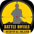 混战生存岛游戏最新版v0.05