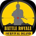 混战生存岛免费版v0.05