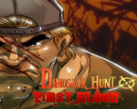 Dinosaur Hunt First Blood破解版