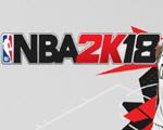 NBA2K18PC版