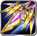 王牌机战内测版 1.2.0
