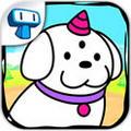 狗狗的进化安卓版 1.0.2