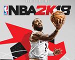 NBA2K18 十四项命中率CE修改器
