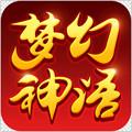 梦幻神语满V版BT版 1.0.0