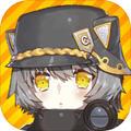 侵攻的乙女Gears安卓版 v0.8.2