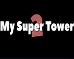 我的超级塔楼2硬盘版